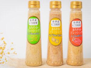 αーリノレン産を豊富に含む、じゅうねん(えごま)を使用したマヨネーズベースで、まろやかな味わいのドレッシング。