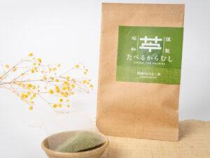 食物繊維とカルシウムが豊富に含まれているからむしの葉で作った優しい味のお茶です。