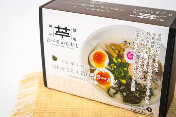 濃厚なのにくどくない。食物繊維とカルシウムたっぷりのからむしを練り込んだ麺に、旨みあふれる鶏白湯のスープ。