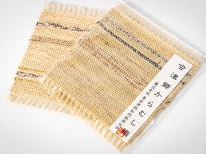 古来から高級織物の原材料として使われてきた苧(からむし)でできたコースターです。